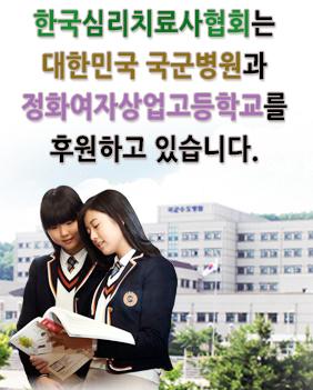 국군정화여상팝업.jpg